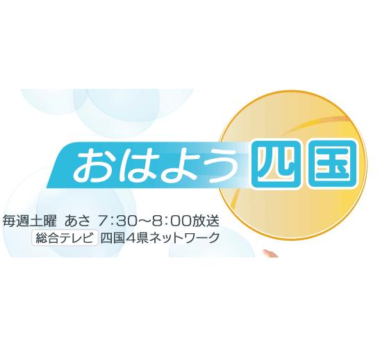 nankai_logo