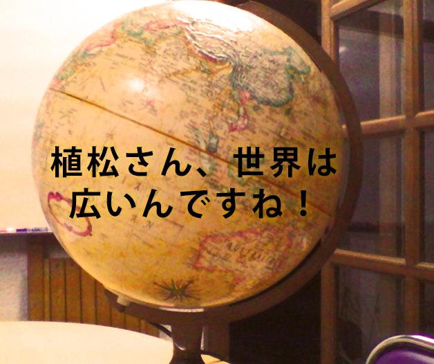 jukuseiblog6